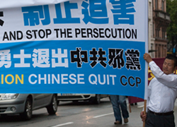 Protester in China