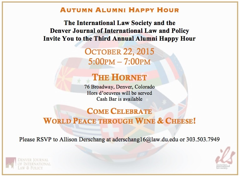 Alumni Happy Hour Invitation