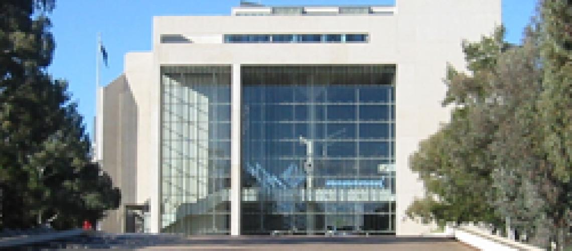 The Australian High Court