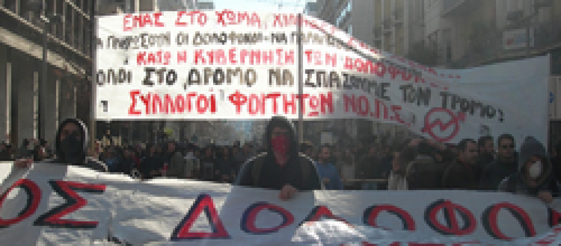 Protesters in Greece