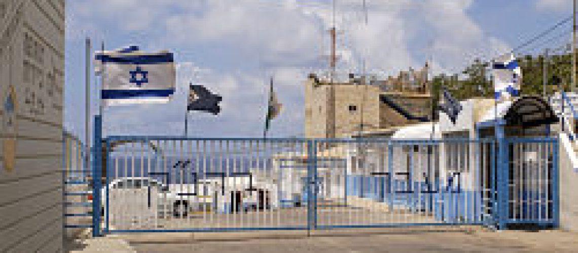 Mediterranean Sea in Israel